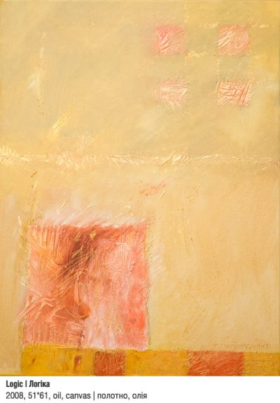 Art Studio by Sergiy Burtovyy - painting - Logic