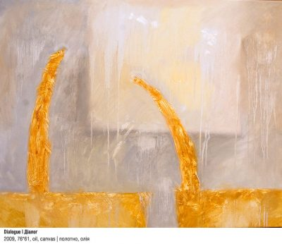 Art Studio by Sergiy Burtovyy - painting - Dialogue
