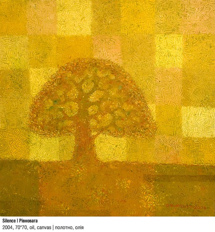 Art Studio by Sergiy Burtovyy - painting - Silence