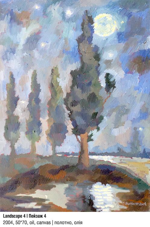 Art Studio by Sergiy Burtovyy - painting - Landscape 4