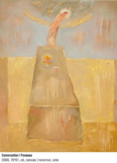 Art Studio by Sergiy Burtovyy - painting - Conversation