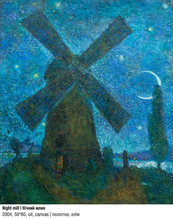 Art Studio by Sergiy Burtovyy - painting - Night mill