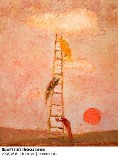 Art Studio by Sergiy Burtovyy - painting - Heaven's stairs