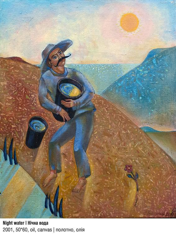 Art Studio by Sergiy Burtovyy - painting - Night water