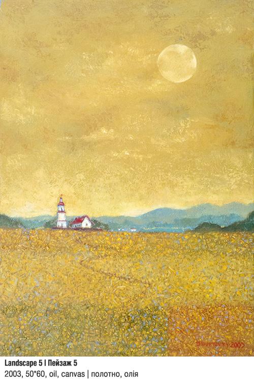 Art Studio by Sergiy Burtovyy - painting - Landscape 5