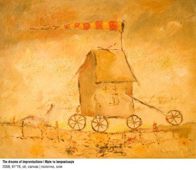 Art Studio by Sergiy Burtovyy - painting - The dreams of improvisations