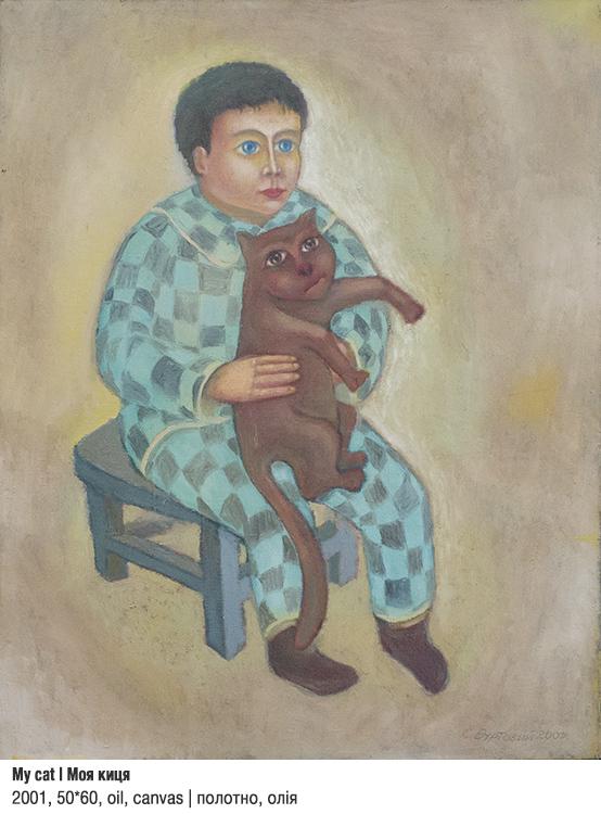 Art Studio by Sergiy Burtovyy - painting - My cat