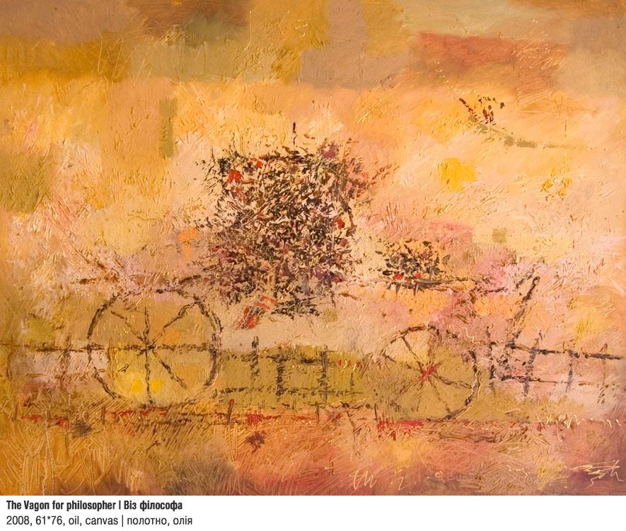 Art Studio by Sergiy Burtovyy - painting - The Vagon for philosopher