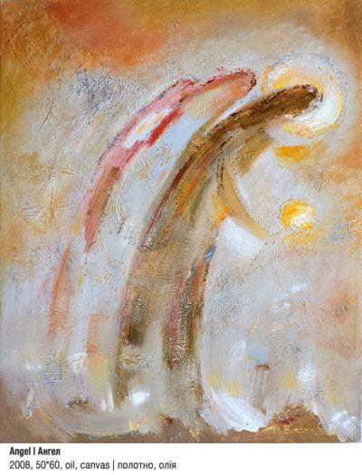 Art Studio by Sergiy Burtovyy - painting - Angel