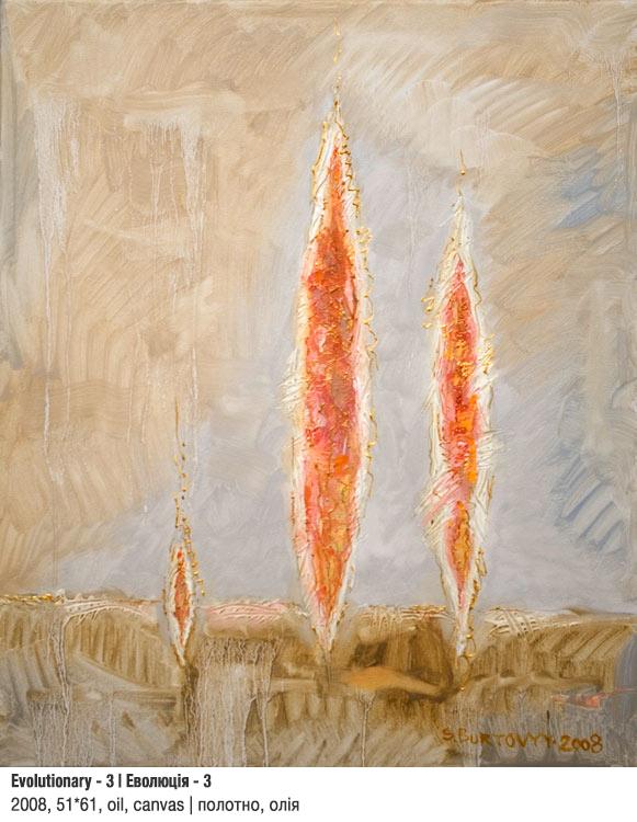 Art Studio by Sergiy Burtovyy - painting - Evolutionary 3
