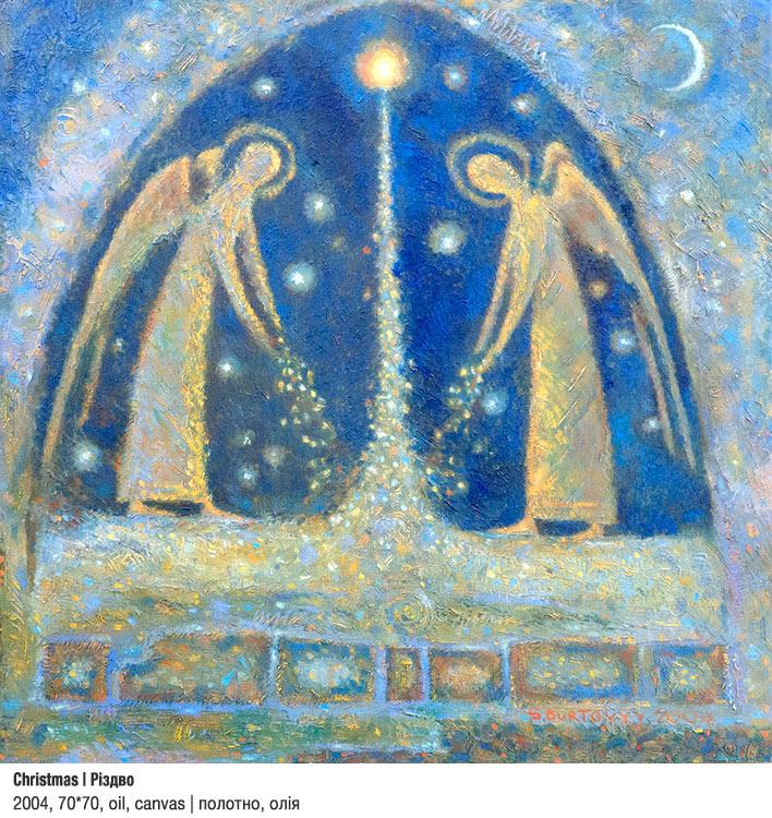 Art Studio by Sergiy Burtovyy - painting - Christmas