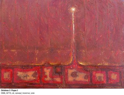Art Studio by Sergiy Burtovyy - painting - Christmas 2