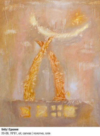 Art Studio by Sergiy Burtovyy - painting - Unity