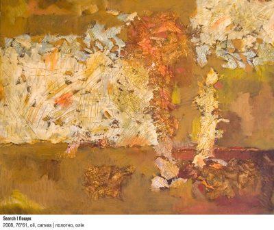 Art Studio by Sergiy Burtovyy - painting - Search
