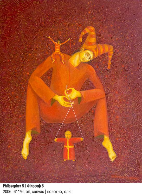 Art Studio by Sergiy Burtovyy - painting - Philosopher 5