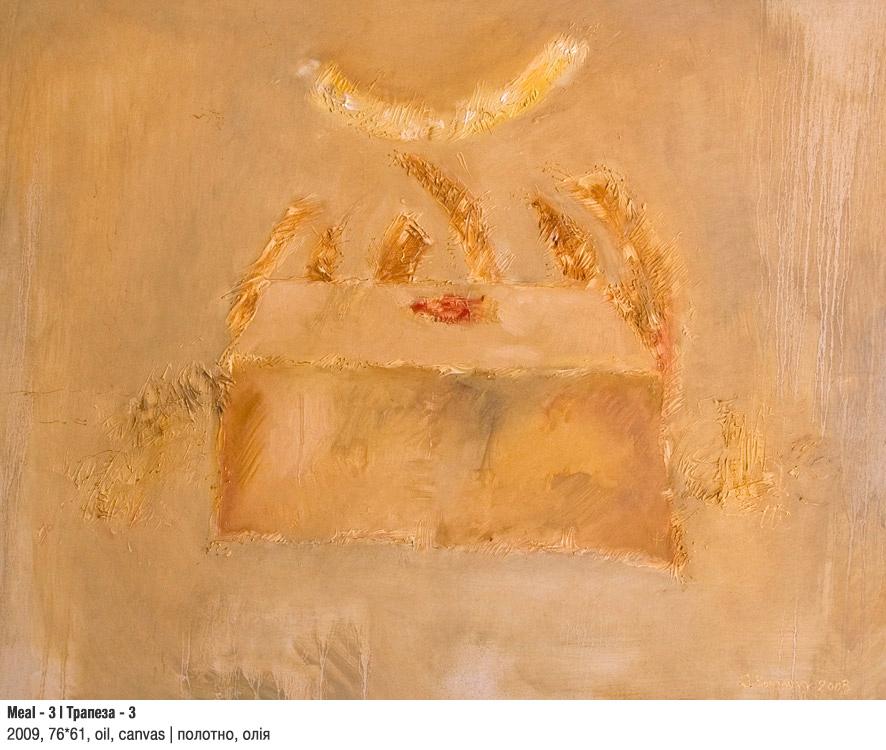 Art Studio by Sergiy Burtovyy - painting - Meal 3
