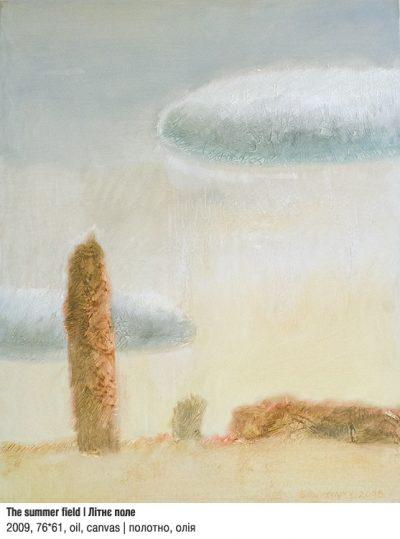 Art Studio by Sergiy Burtovyy - painting - The summer field