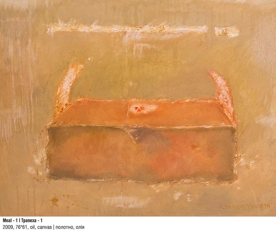 Art Studio by Sergiy Burtovyy - painting - Meal 1