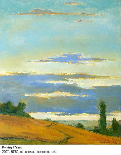 Art Studio by Sergiy Burtovyy - painting - Morning