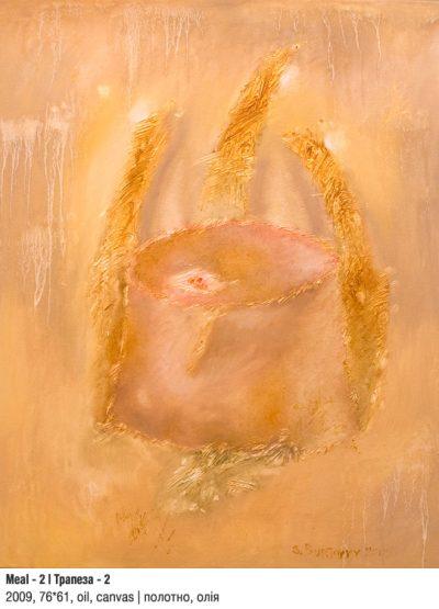 Art Studio by Sergiy Burtovyy - painting - Meal 2