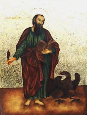 Art Studio by Sergiy Burtovyy - iconography - apostle John