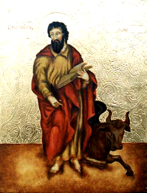 Art Studio by Sergiy Burtovyy - iconography - apostle Luka