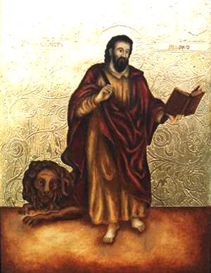 Art Studio by Sergiy Burtovyy - iconography - apostle Mark