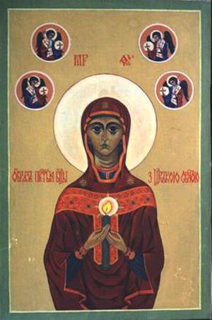 Art Studio by Sergiy Burtovyy - iconography - the Virgin