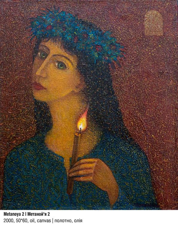 Art Studio by Sergiy Burtovyy - painting - Metanoya 2